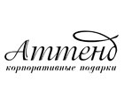 ООО «Аттенд»